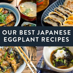 Rice Cooker Recipes Our Best Japanese Eggplant Recipes